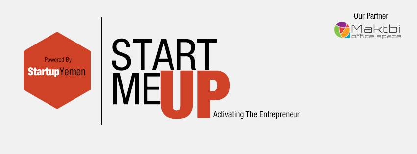 StartMeUP | Activating The Entrepreneur